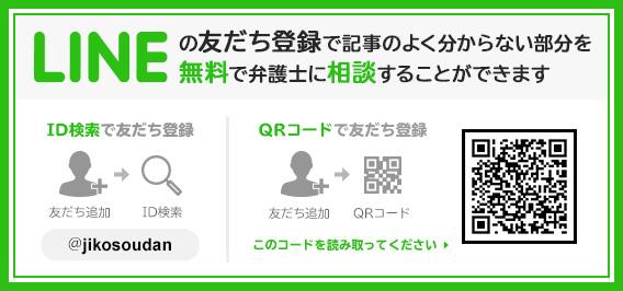 Line_ft_pc